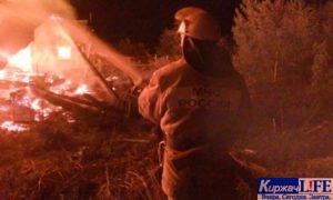Пожар в Афанасово
