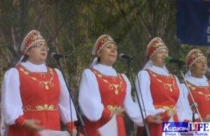 День Кипрево