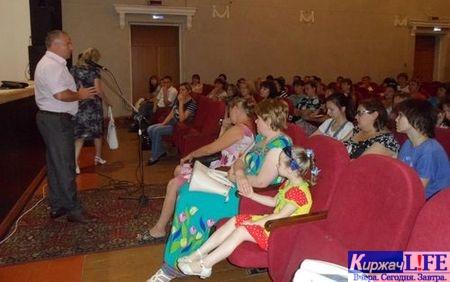 Встреча М.Горина с родителями дс 6