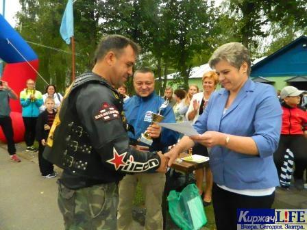 nagrazhdenie_uchastnikov_prazdnika