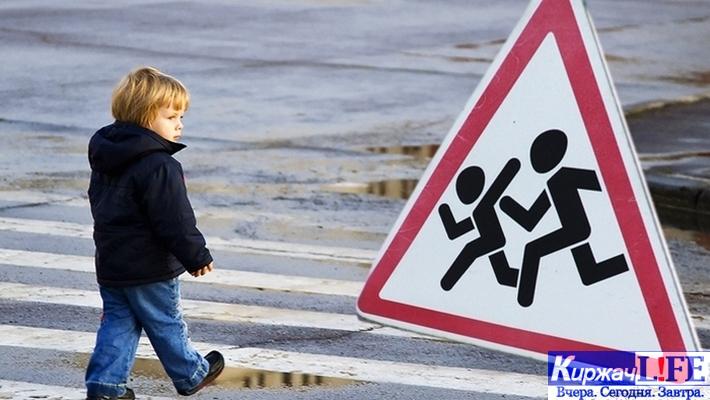 Детская аварийность