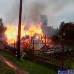 Пожар в Перегудово