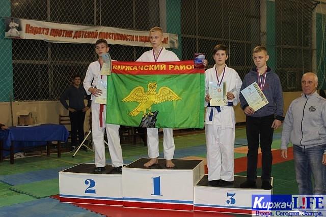 Илья Полянский с флагом Киржачского района