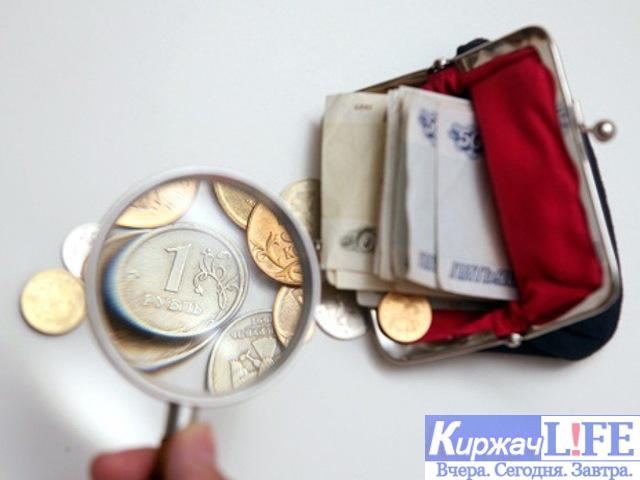 С 1 января 2020 года МРОТ устанавливается в сумме 12 130 рублей в месяц
