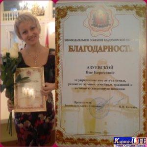 ya-b-azuevskaya