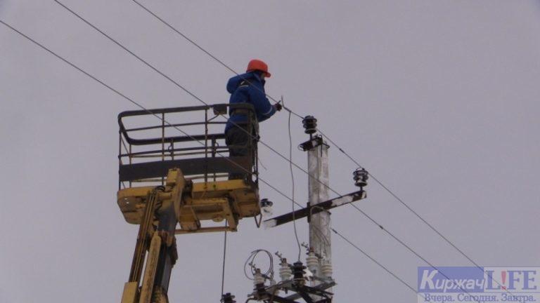 Вниманию населения! Плановые отключения электроэнергии 14 и 16 декабря.