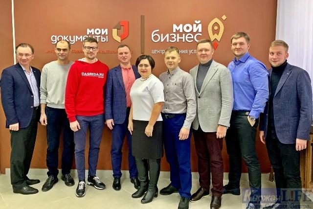 МФЦ Владимирской области и Сбербанк будут развивать партнёрское взаимодействие