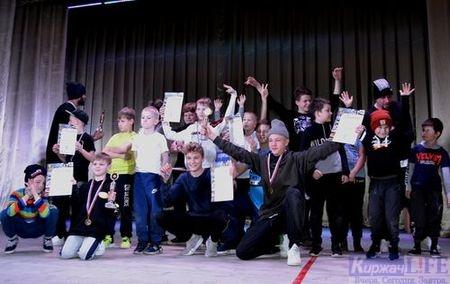 В Киржаче прошли чемпионат и первенство Киржачского района по брейкингу