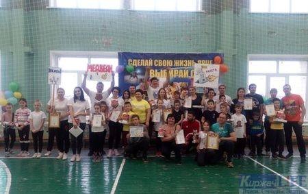 В Киржаче определили самую спортивную семью