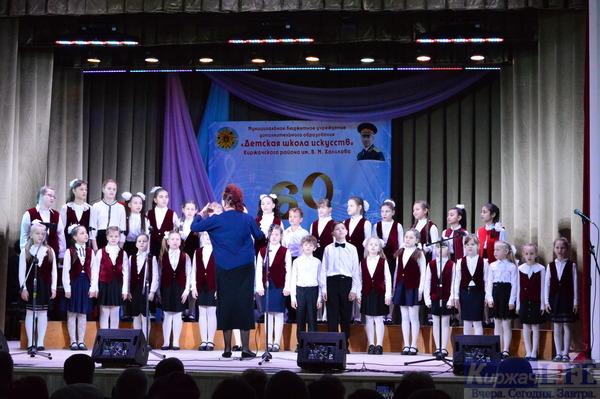 Детская школа искусств им. В.М.Халилова отметила юбилей