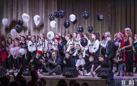 Молодежь Киржачского района отметила День студента
