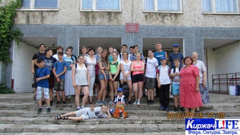 В Киржаче возродят Клуб интернациональной дружбы