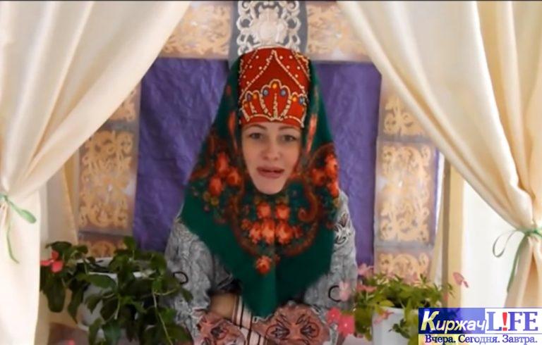 «Киржачский лес полон сказок и чудес»