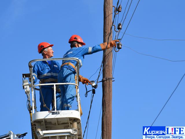 Вниманию населения! Плановые отключения электроэнергии 1 марта.