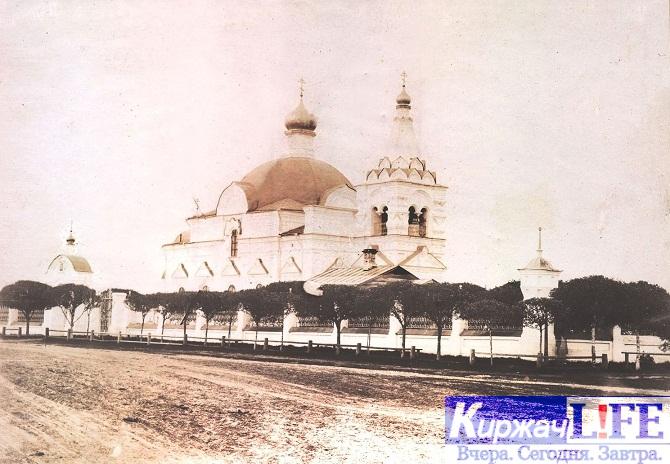 Киржачане отстояли родные могилы