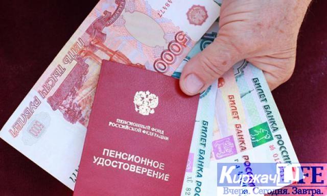 Россиянам упростили досрочный выход на пенсию по некоторым профессиям
