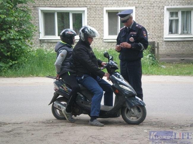 В Киржачском районе стартуют рейдовые мероприятия «Скутер»