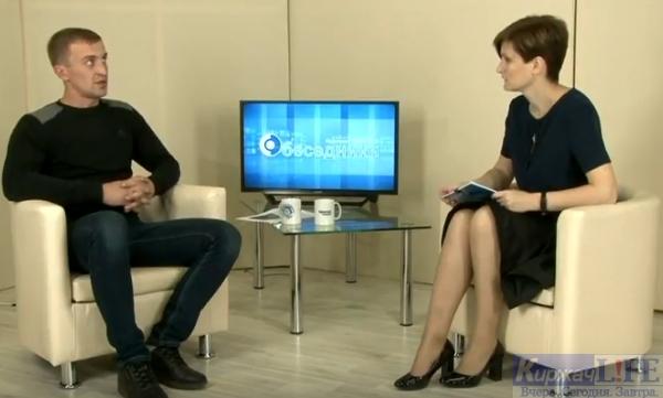 Гость проекта «Собеседники» Кирилл Кириенко (ВИДЕО)