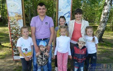 Киржачская семья удостоена звания «Семья года»
