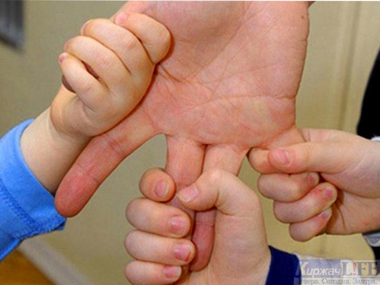 Социальный контракт — помощь для малоимущих семей, оказавшихся в трудной жизненной ситуации