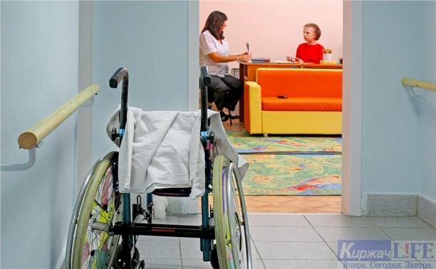 Временный порядок подтверждения инвалидности продлен до 1 марта 2021 года