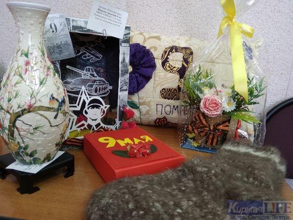 Завершился районный конкурс «Подарок ветерану своими руками»