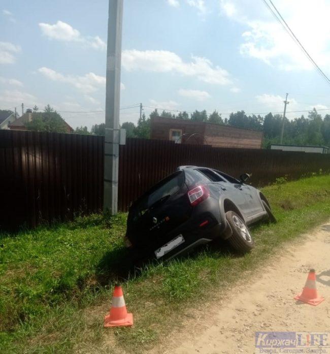 Анализ аварийности на территории Киржачского района  за первое полугодие 2020 года