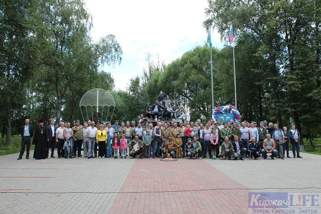 В Киржаче отметили 90-летие ВДВ