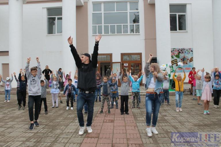 В Киржаче прошло праздничное мероприятие «Дети, в школу собирайтесь!»