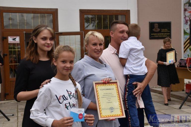 В Киржаче наградили победителей конкурса информационных постов «Лайфхаки молодых родителей»