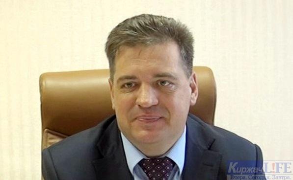 На должность главного врача Областной клинической больницы назначен Владимир Безруков