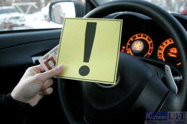Статистика аварийности по вине водителей со стажем управления до 2-х лет