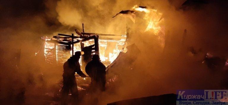 В д. Ильинское произошел ночной пожар