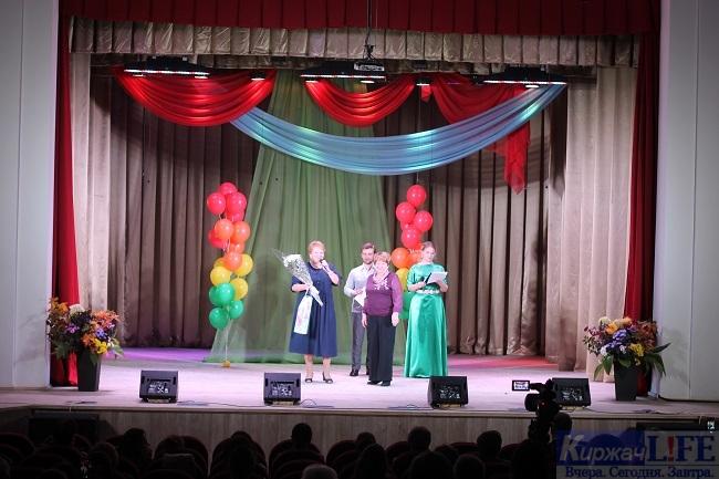 В Киржаче прошел праздничный концерт к Дню учителя