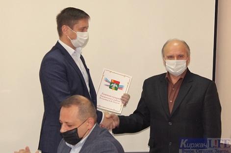 С оперативного совещания в администрации Киржачского района
