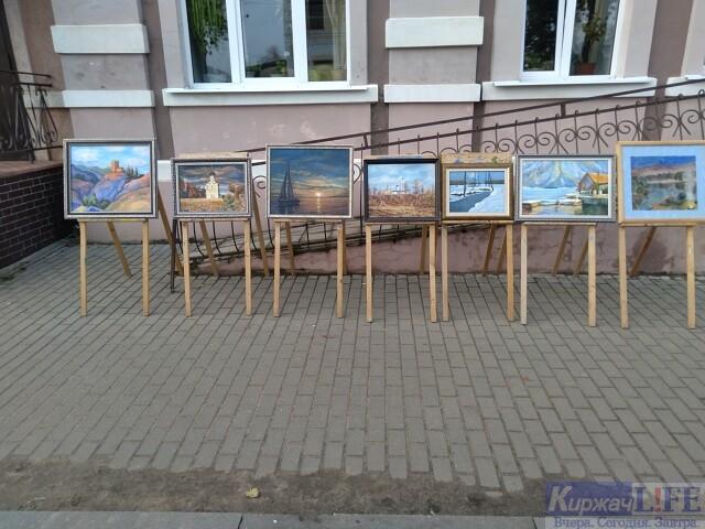 В «Районном Центре народной культуры» прошла выставка «Осеннее настроение»