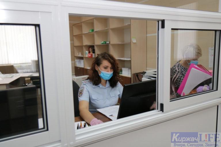 О работе Отделения полиции Киржачского района в условиях распространения коронавируса