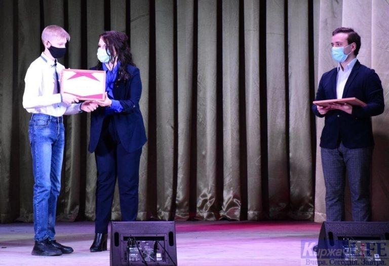 В Киржачском районе отметили победителей и призеров районного конкурса «Солнечная карусель»