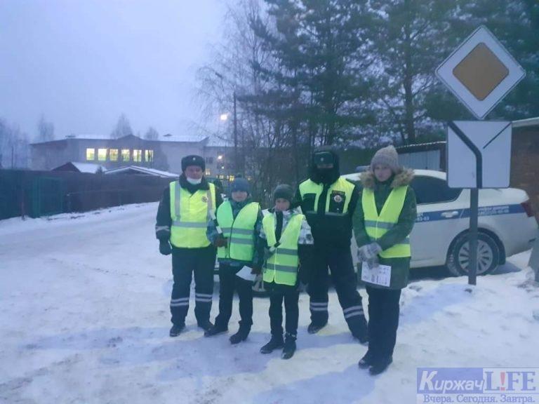 На территории Киржачского района продолжаются мероприятия по профилактике детского дорожно-транспортного травматизма