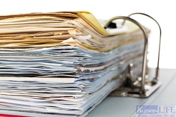 Пакет документов на строительство блочно-модульной котельной в Новоселово сдан в обладминистрацию
