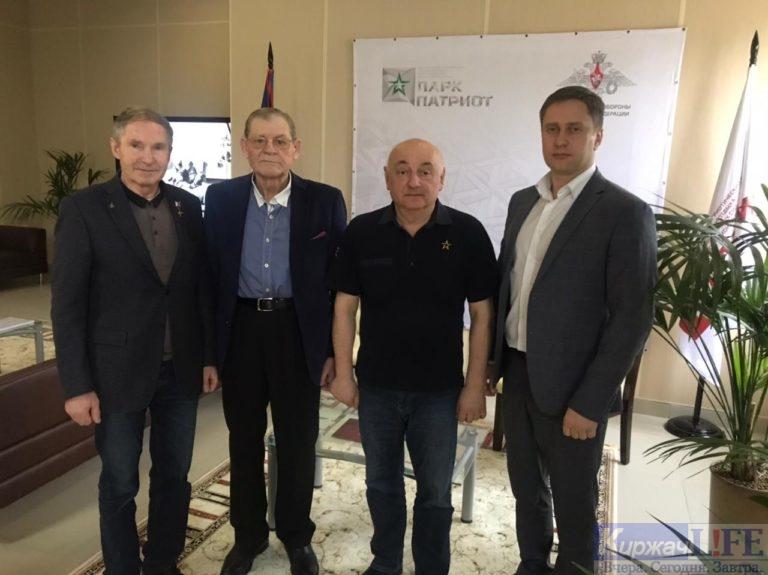 Глава районной администрации И.Н. Букалов встретился с руководством Парка «Патриот»