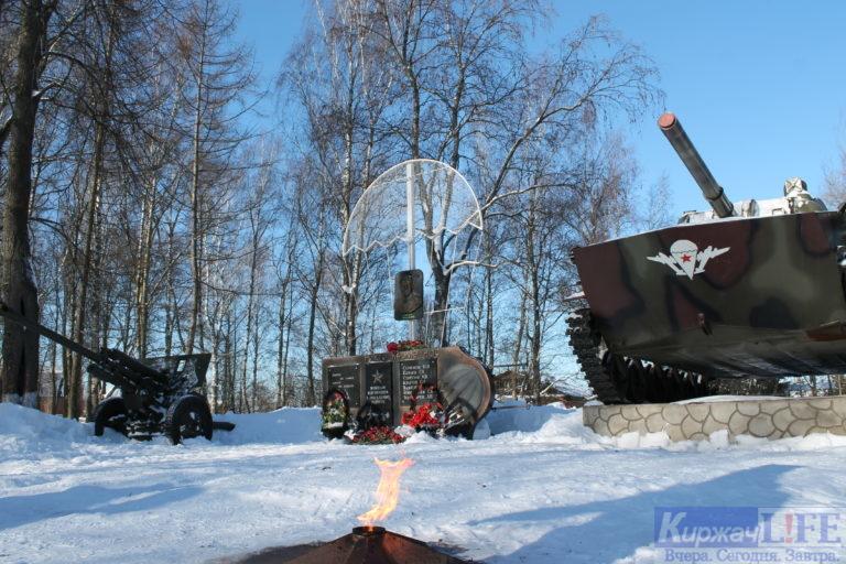 В Киржаче почтили память земляков, исполнявших свой воинский долг в «горячих точках»