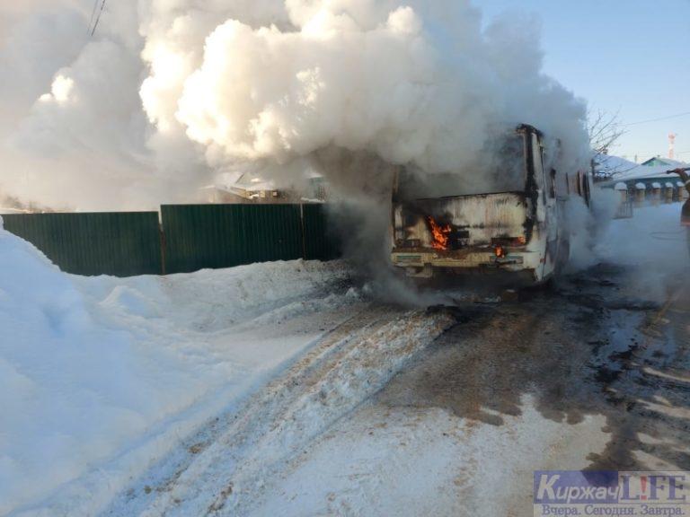 В Киржачском районе сгорел пассажирский автобус