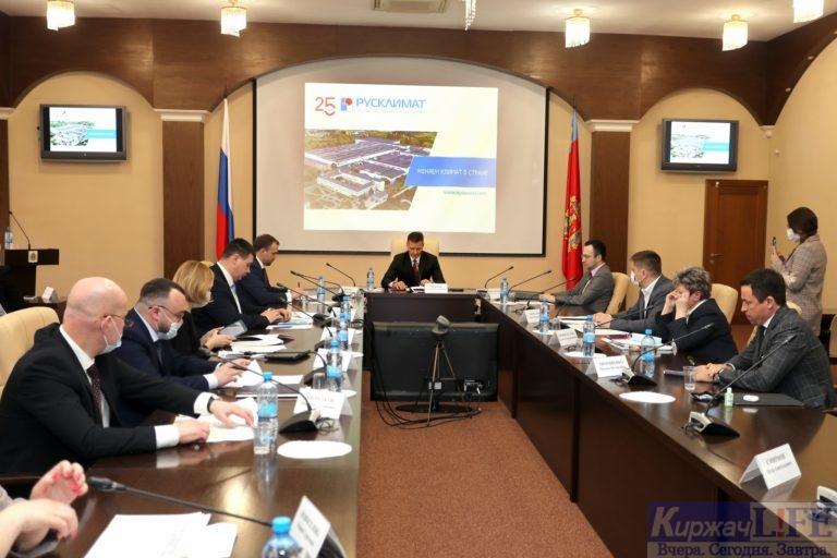 В промышленном технопарке в Киржачском районе будет создан научно-исследовательский центр