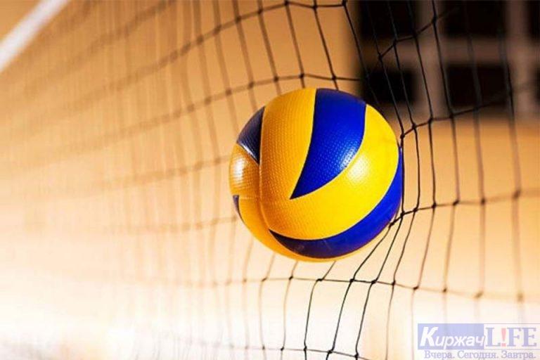 В Киржачском районе пройдет 43-й Открытый турнир по волейболу среди мужских команд, посвященный памяти Ю.А. Гагарина и В.С. Серегина