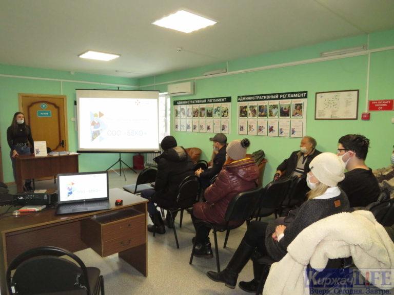 Мини-ярмарка вакансий прошла в Центре занятости населения