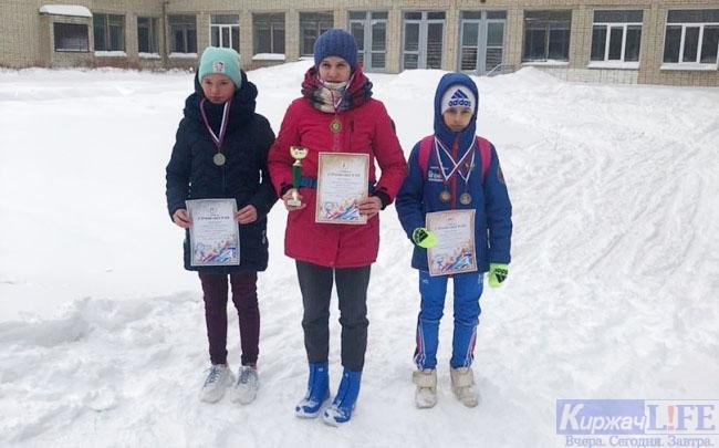 Юные лыжники из Киржача приняли участие в областном Первенстве по лыжным гонкам